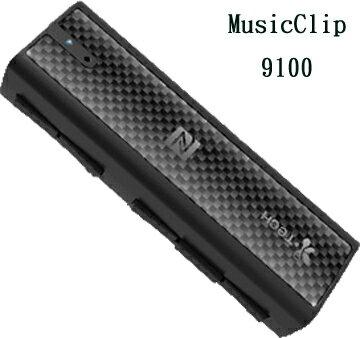 i-Tech MusicClip 9100 高音質藍芽接收器 ★碳纖黑、不含耳機線★