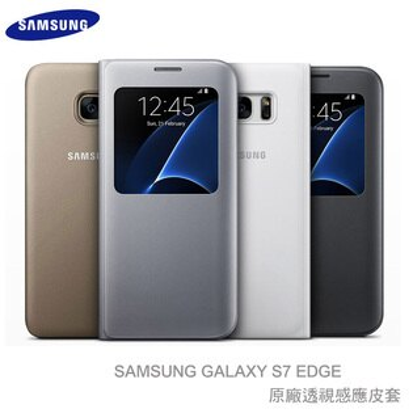 Samsung Galaxy S7 Edge SM-G935 原廠 透視感應皮套/視窗保護套/免翻蓋接聽/休眠保護套/背蓋/保護殼