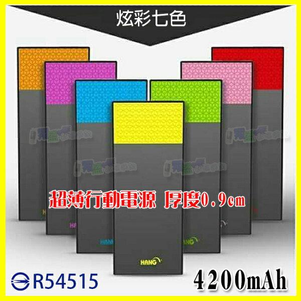 【神奇寶貝-寶可夢必備】HANG 極輕薄 4200mAh行動電源 X21 移動電源 iphone6s Note 5 7 S7 edge ZF3 XA M10 ZE550KL A7 J7