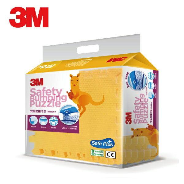 【3M】安全防撞巧拼地墊6片-4色 2