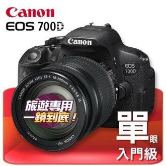"""平輸 Canon 700D + 18- 200 mm""""正經800"""""""