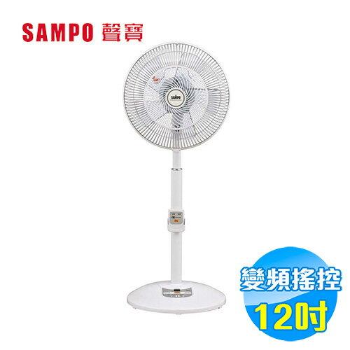 聲寶 SAMPO 12吋 DC直流微電腦遙控電風扇 SK-AC1212