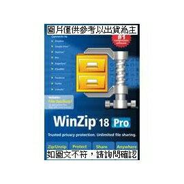 WinZip Pro 19 專業版 商用/ 完整版/ 多國語 CS/CT/JP/KR/EN/ Windows