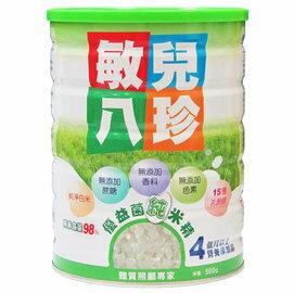 『121婦嬰用品』敏兒八珍優益菌純米精660克 6罐組(附贈品) 0
