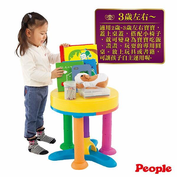 People - 多功能趣味學步圓桌 8