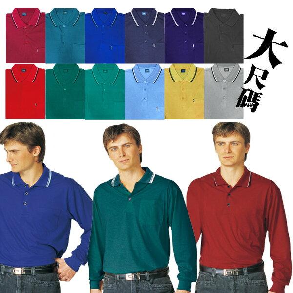 【衣城服飾】平紋布素面長袖POLO衫/含大尺碼