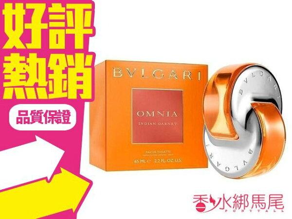 ◐香水綁馬尾◐ BVLGARI Omnia Indian Garnet 寶格麗 晶燦 女性淡香水 香水空瓶分裝 5ML