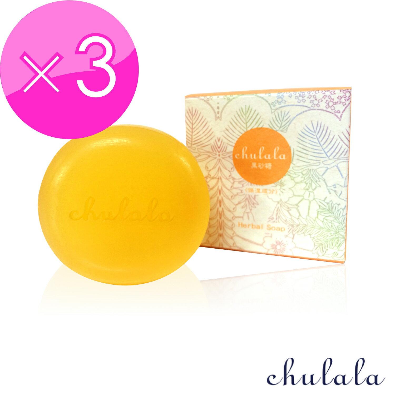 ~CHULALA~沖繩原生蜂甜橙蜜齡皂3入組~ ^(40g^~3^)