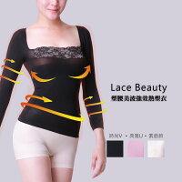 保暖服飾推薦【SEZY 香姬】塑腰美波強效熱塑衣(3款_4色_2尺寸任選)