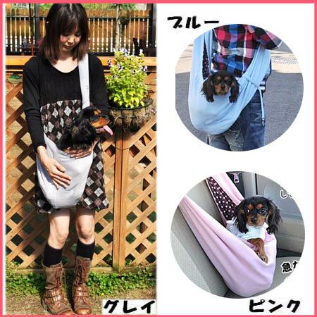 【小樂寵】懷抱型棉質斜背袋鼠包/側背包