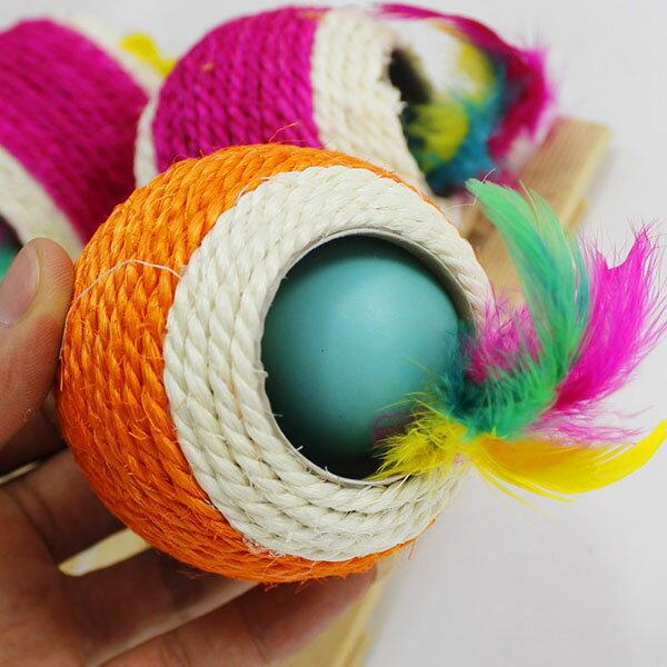 【小樂寵】彩色劍麻雙孔羽毛球