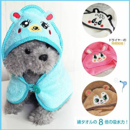 【小樂寵】親膚純棉動物造型浴巾袍2.四款
