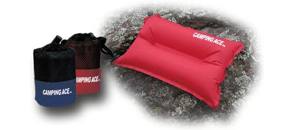 野樂超輕充氣枕頭/75D高級春亞紡面料  ARC-221野樂 Camping Ace
