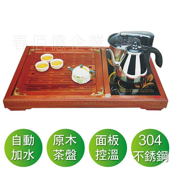 日式茶藝時尚師 AI智慧型全自動補水泡茶機S-678AI (1台) 自動加水泡茶壺 快速壺 快煮壺 無水自動旋轉補水器 給水機 食品級304#不鏽鋼水壺
