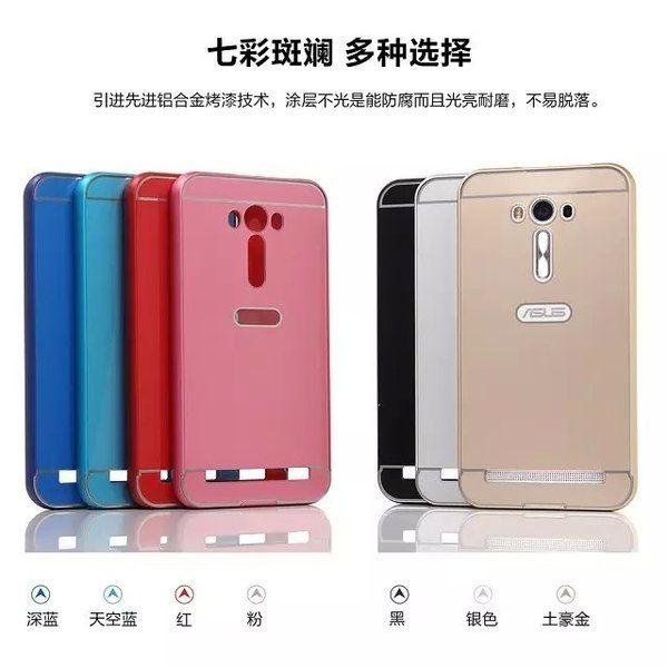 華碩ASUS ZenFone 2 Laser ZE550KL 金屬邊框亞克力背板二合一 手機殼【預購】