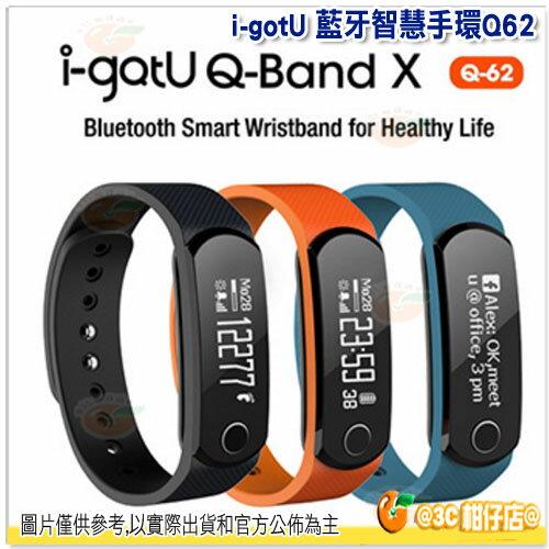 先創公司貨 i-gotU Q-Band Q62/Q-62 藍牙智慧手環 曬傷提醒/卡路里消耗 紫外線指數感應 附錶帶 腕帶/HTC/Samsung/SONY/APPLE IOS/小米
