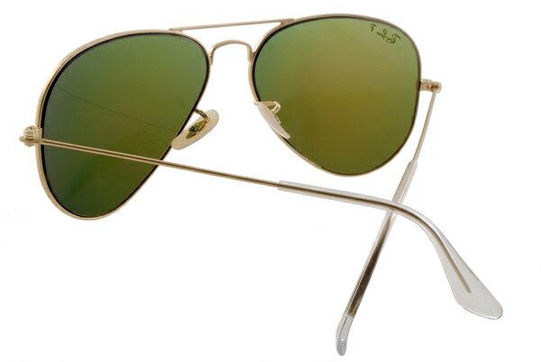 Ray Ban 雷朋 水銀鍍膜 霧金 太陽眼鏡 RB3025 7