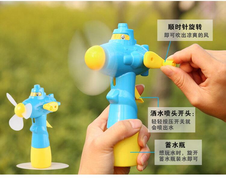 kipas angin tangan pendingin air semprot water spray hand fan lucu
