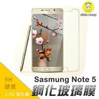 母親節禮物推薦Samsung GALAXY Note 5 手機鋼化玻璃膜 (MU154-3)