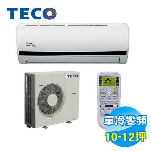 東元 TECO 變頻 單冷 ㄧ對一 分離式冷氣 MA-BV72IC / MS-BV72IC