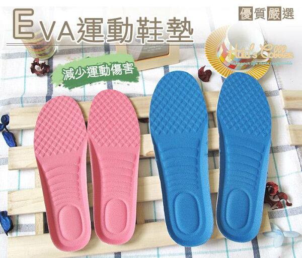 ○糊塗鞋匠○ 優質鞋材 C25 EVA運動鞋墊 布鞋、運動鞋替換墊