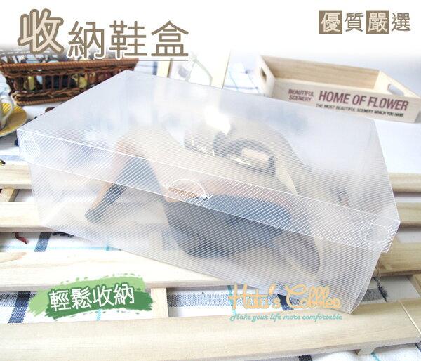 ○糊塗鞋匠○ 優質鞋材 G13 透明水晶收納鞋盒 鞋櫃收納整齊方便