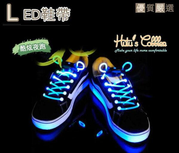 ○糊塗鞋匠○ 優質鞋材 G35 LED防水發光鞋帶 三段調節 夜跑 自行車反光 安全酷炫 10色