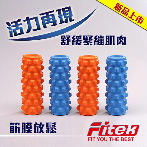 【Fitek 健身網】空心狼牙棒☆瑜珈滾筒☆瑜珈滾輪yoga roller☆肌肉按摩棒∕瑜珈柱☆彼拉提斯核心訓練㊣台灣製