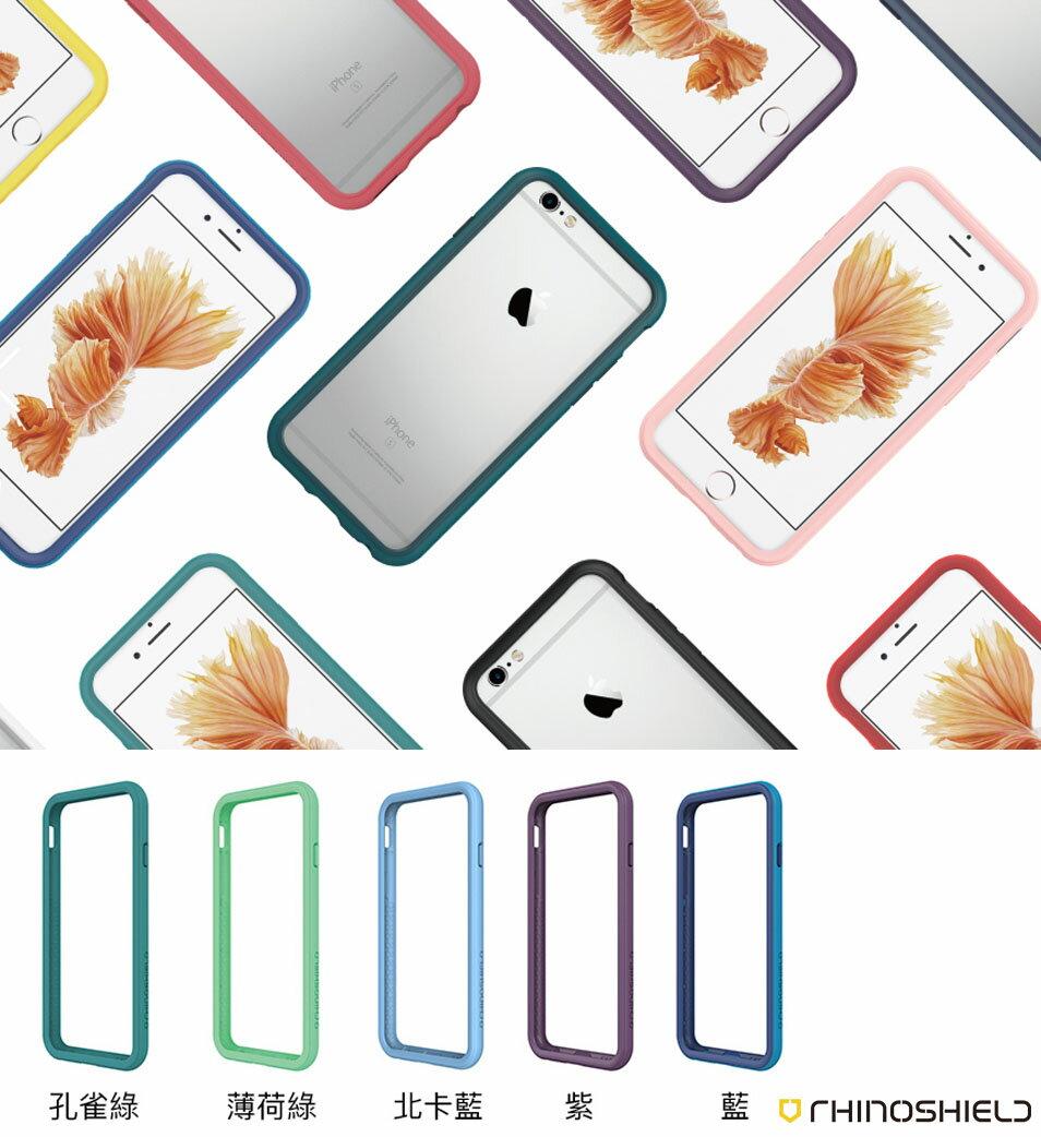 【現貨】[APPLE]CrashGuard犀牛盾耐衝擊邊框手機殼-iPhone系列iPhone7/iPhone7plus] 3