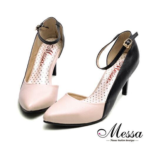 【Messa米莎專櫃女鞋】MIT側鏤空拼接繫踝內真皮尖頭高跟鞋-米色