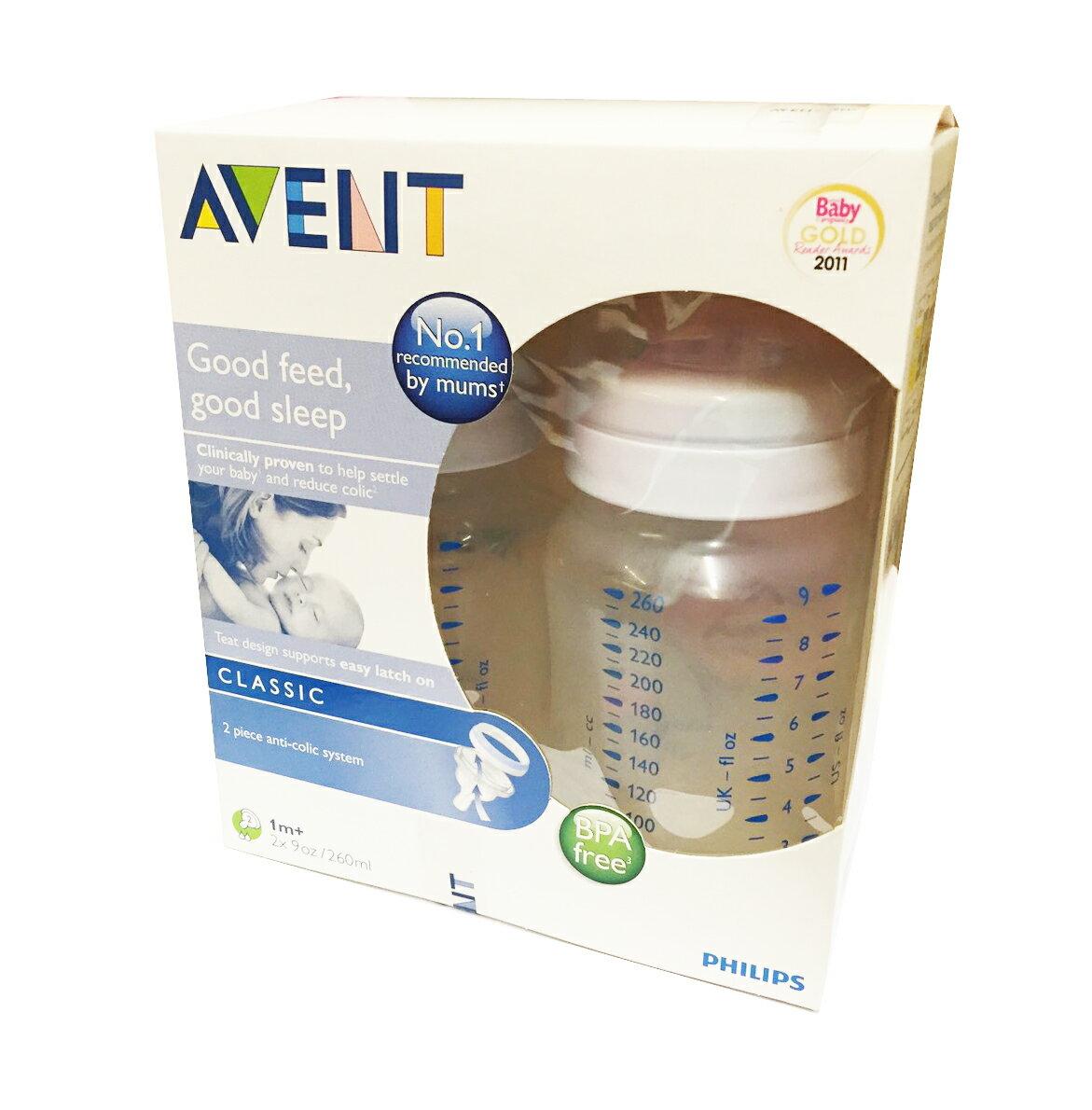 【特價$299-售完為止】英國【PHILIPS AVENT】PP防脹氣大奶瓶260ml(2入) 1