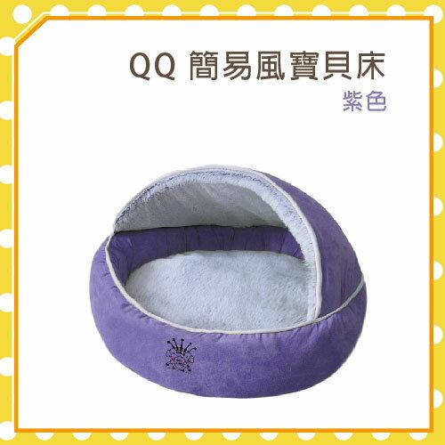 【力奇】QQ 簡易風寶貝床-紫色 M (QQ90591)-370元>可超取(N003F53BM)