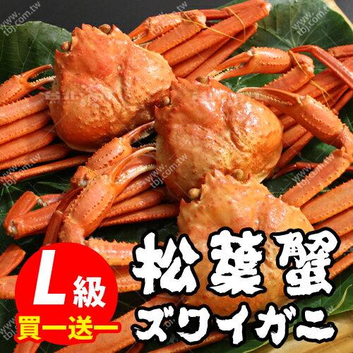 ~秋蟹祭典~台北濱江~季節限定^!L級松葉蟹 風味直送買2隻送2隻_共4隻