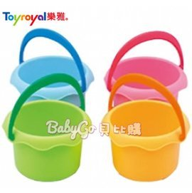 *babygo*樂雅 Toyroyal Mini Flex系列 洗澡沙灘玩具-水桶2164【顏色隨機】