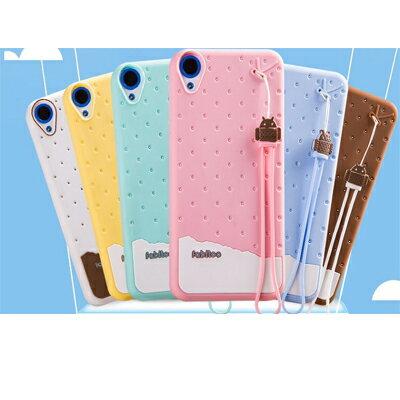D820手機殼 HTC Desire 820 / 820G / 820S 糖果色冰淇淋手機殼 保護軟套 矽膠套