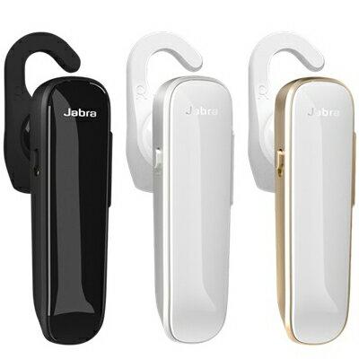 Jabra boost 藍牙耳機 卓越電池續航力 藍芽耳機 免運費