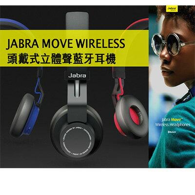 Jabra MOVE WIRELESS 耳罩式無線耳機 立體聲藍芽耳機 0利率