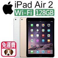 Apple 蘋果商品推薦預購 Apple iPad Air 2 Wi-Fi 128GB 蘋果第六代 iPad 平板電腦 免運費