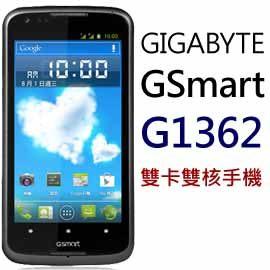 GIGABYTE GSmart G1362 雙核雙卡雙待智慧手機