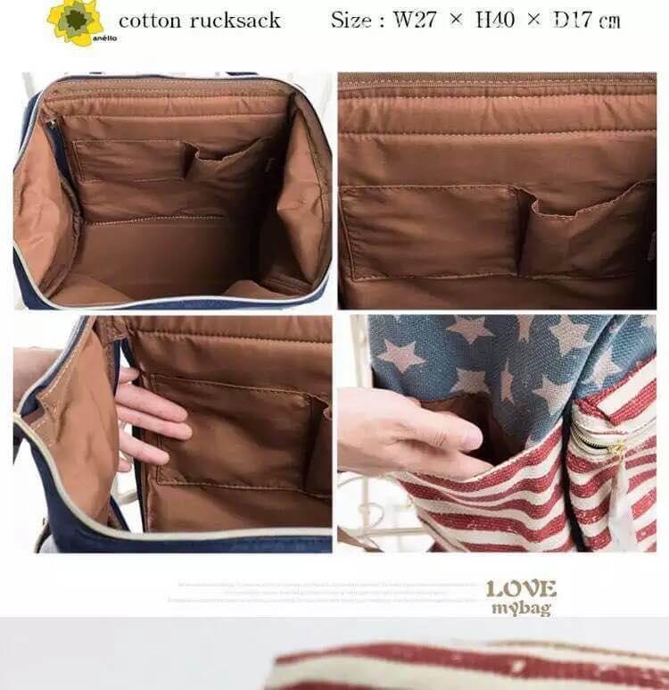 【日本anello】新款-五角星美國國旗亞麻細紋帆布雙肩包 《大號》 2