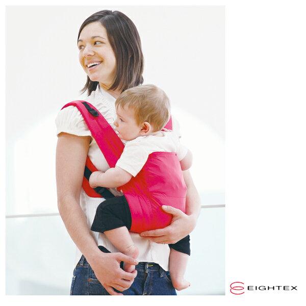 EIGHTEX - 桑克瑪為好 Gemme 五合一多功能揹巾 (米色) 2