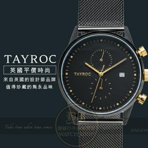 Tayroc英國設計師品牌時尚雅痞紳士計時腕錶