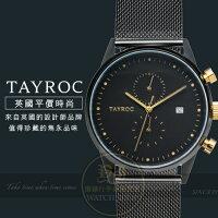 送男生聖誕交換禮物到Tayroc英國設計師品牌時尚雅痞紳士計時腕錶TXM087公司貨/風靡全球/平價時尚