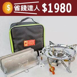 【省錢達人】PX380超大型電子點火休閒爐+P13720八片擋風板