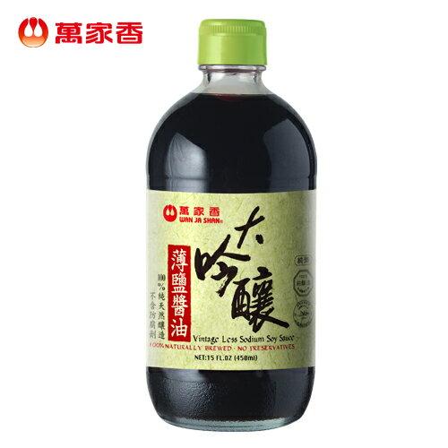大吟釀薄鹽醬油450ml
