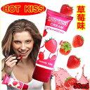 ■■iMake曖昧客■■HOT KISS 草莓味口交、肛交、陰交潤滑液 (185500914)