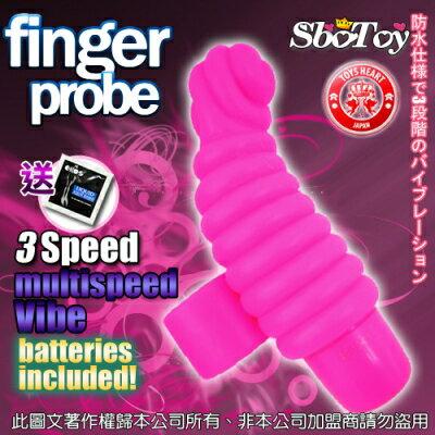 ■■iMake曖昧客■■ 日本TH-Finger Probe 3段手指震動器 (188240011)