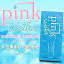 ■■iMake曖昧客■■美國Pink-Water水溶性潤滑液5ml 3入裝 (188360021)
