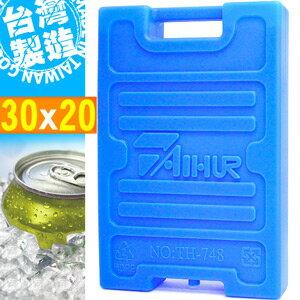 台灣製造TAIHUR保冰磚(大)保冷磚凍磚冰塊磚保冷板冰盒.冷媒磚冷媒劑冰劑冷凍液保冰袋.釣魚冰桶露營冰箱保鮮保溫.戶外野營用品.便宜推薦哪裡買P062-748