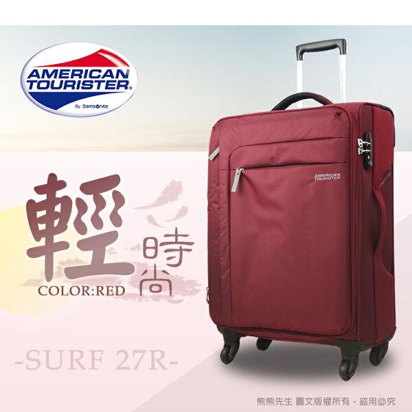 《熊熊先生》新秀麗 27R 極輕量SURF  美國旅行者 American Tourister  極度輕量 行李箱|旅行箱 29吋可加大 TSA鎖(送好禮)